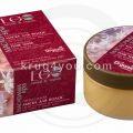 Маска для волос питательная Объем и Глубокое восстановление серии MACADAMIA SPA