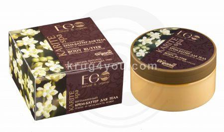 Крем-баттер для тела витаминный Тонус и Молодость кожи серии KARITE SPA