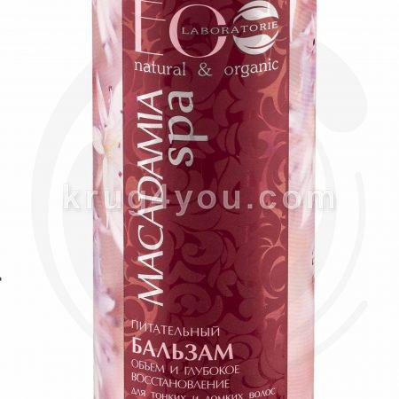Бальзам для волос питательный Объем и Глубокое восстановление серии MACADAMIA SPA