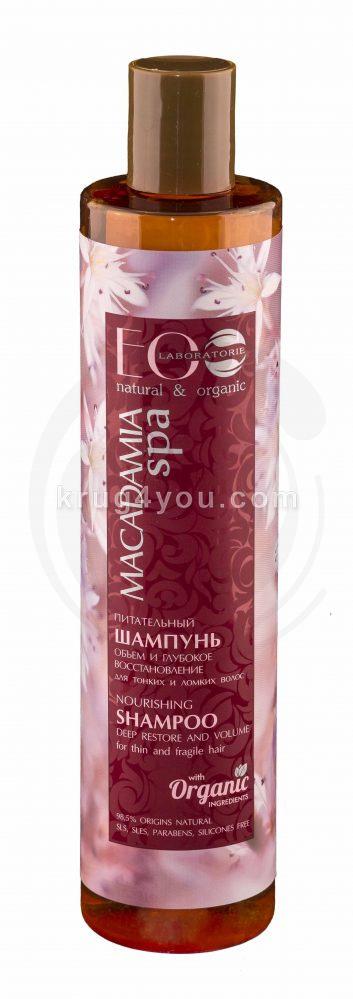 Шампунь для волос восстанавливающий Глубокое питание и Блеск серии ARGANA SPA