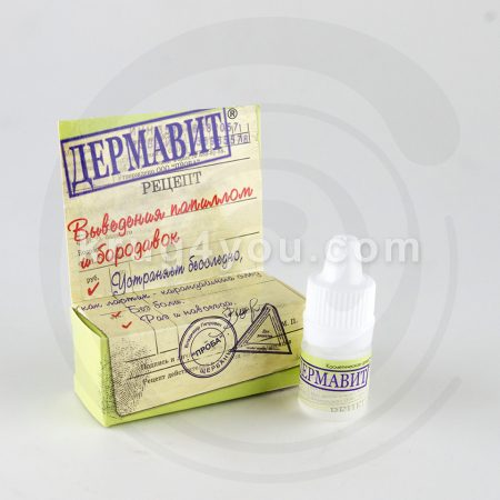 Косметическое средство ДЕРМАВИТ предназначено для безопасного удаления папиллом и бородавок, устраняет дефекты кожи практически бесследно.
