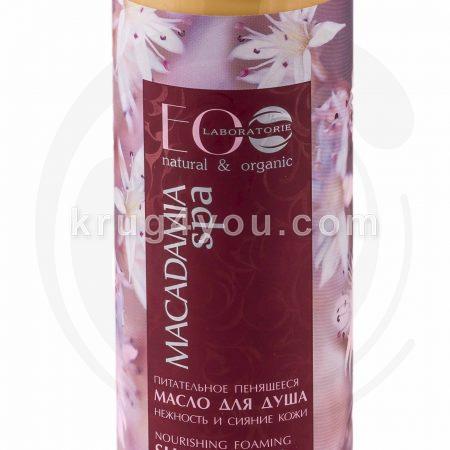 Масло для душа пенящееся питательное Нежность и Сияние кожи серии MACADAMIA SPA
