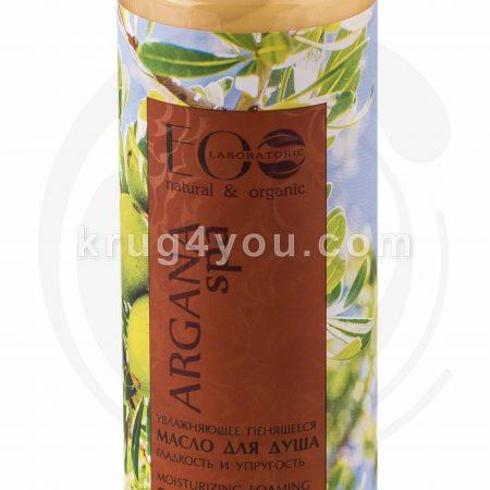 Масло для душа пенящееся увлажняющее Гладкость и Упругость кожи серии ARGANA SPA