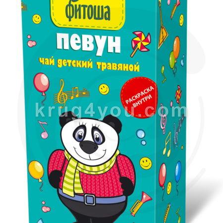Чай детский №7 Певун
