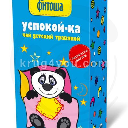 fitosha-uspokoika