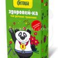 Чай детский №3 Здоровей-ка