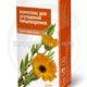 Напиток чайный Комплекс для улучшения пищеварения