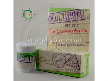 krug4fob-f6d9560688f8652c620260ba74857b5263