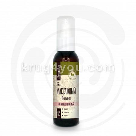 Массажный бальзам антицеллюлитный разглаживает кожу, выводит лишнюю жидкость, подтягивает фигуру, оказывает лифтинг-эффект.