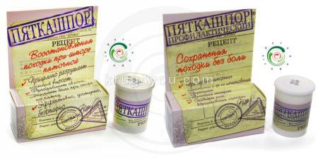Набор из кремов Пяткашпор и Пяткашпор профилактический - средство для избавления от пяточной шпоры и последующей профилактики ее возникновения.