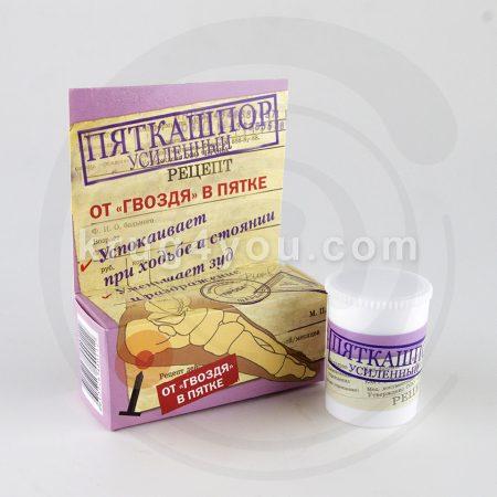 Крем усиленный для стоп Пяткашпор для ночного применения способствует размягчению ороговевшего слоя, снижает воспаление, обладает успокаивающим действием.