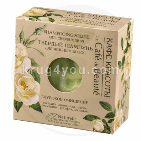 tverdyj-shampun-dlya-zhirnyh-volos-glubokoe-ochishchenie