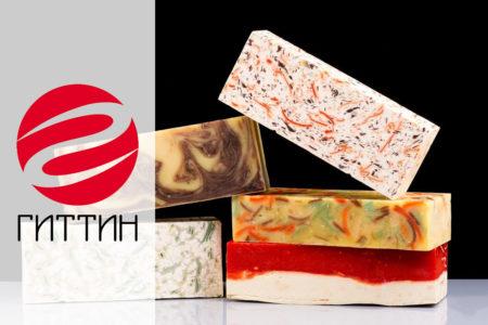 Гиттин - Натуральное мыло ручной работы - ИскусЪ