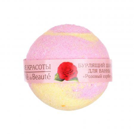 Бурлящий шарик для ванны Розовый сорбет
