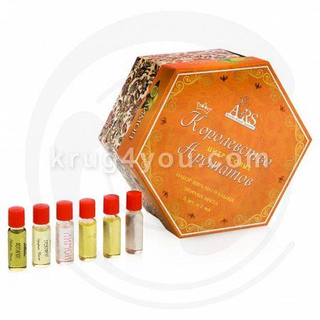 Набор Королевство ароматов Цитрусовые включает эфирные масла Апельсина, Бергамота, Грейпфрута, Лайма, Лимона, Мандарина.