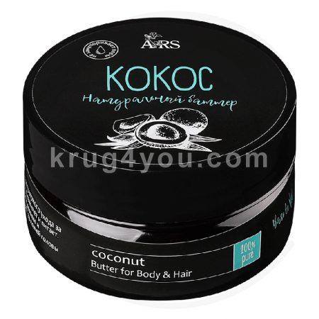 Масло кокоса подходит для регулярного ухода за всеми типами кожи. Восстанавливает сухие, поврежденные и окрашенные волосы. Улучшает рост волос.