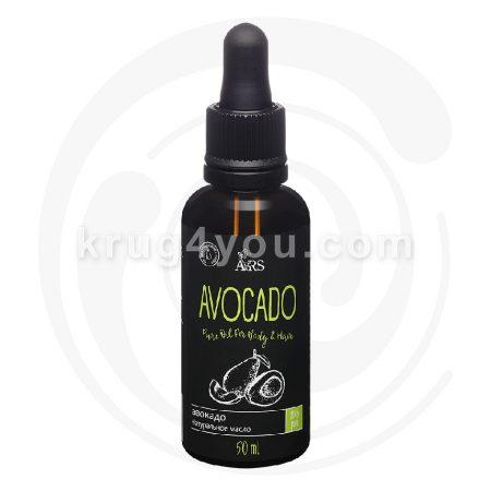 Масло авокадо подходит для регулярного ухода за сухой и зрелой кожей лица и тела. Восстанавливает сухие и поврежденные волосы.