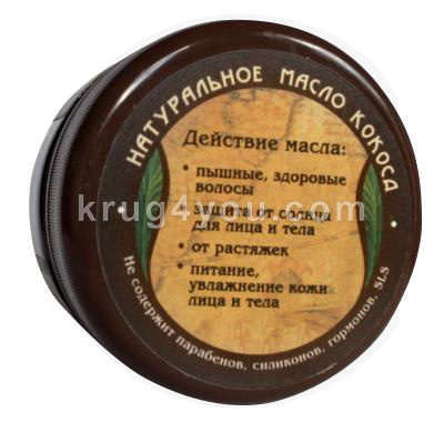 Масло Кокос (баттер)