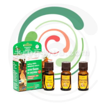 Набор эфирных масел для Бани и сауны №2 включает масла: петитгрейн, можжевельник, мята.