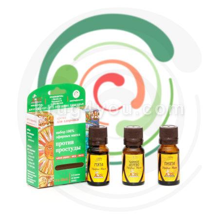 Набор эфирных масел противопростудный включает масла: чайное дерево,мята,пихта.