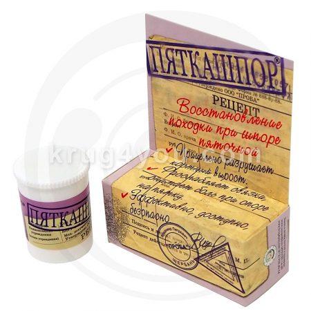 Гель-крем Пяткашпор помогает восстановить подвижность, снимает основные симптомы пяточной шпоры, напряжение в стопах, защищает кожу от свободных радикалов
