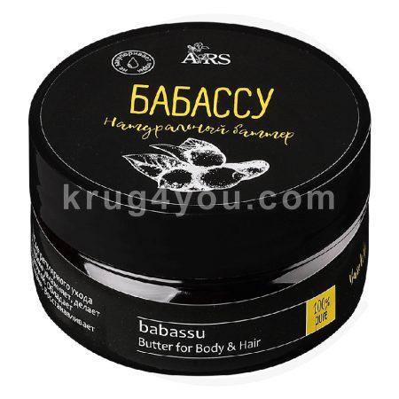 Масло бабассу подходит для регулярного ухода за всеми типами кожи. Глубоко увлажняет. Восстанавливает поврежденные волосы.