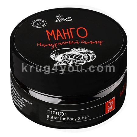Масло манго подходит для регулярного ухода за сухой и зрелой кожей. Интенсивно питает. Восстанавливает поврежденные волосы.