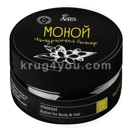 Масло моной подходит для регулярного ухода за всеми типами кожи. Глубоко увлажняет, делает кожу нежной и гладкой. Восстанавливает поврежденные волосы.