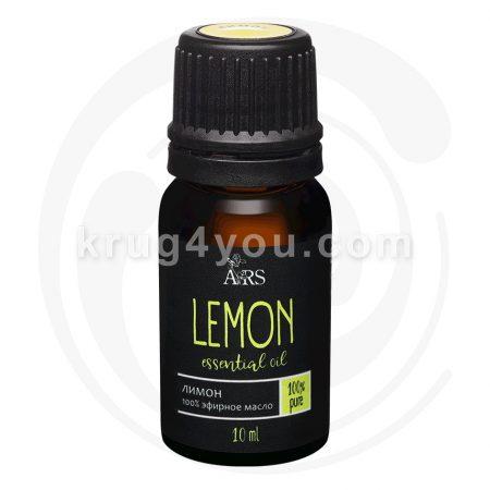 Эфирное масло лимона тонизирует и укрепляет иммунную систему. Обладает омолаживающими свойствами. Предупреждает раннее появление морщин.