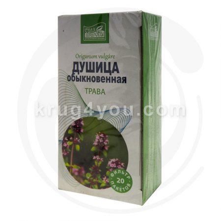 Душица обыкновенная фильтр-пакеты оказывает седативное, отхаркивающее, потогонное, мочегонное, спазмолитическое действие, улучшает пищеварение.