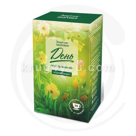 Травяной чай День обеспечивает легкость пищеварения и защищает от стрессов и негативных воздействий окружающей среды, способствует очищению от шлаков и токсинов