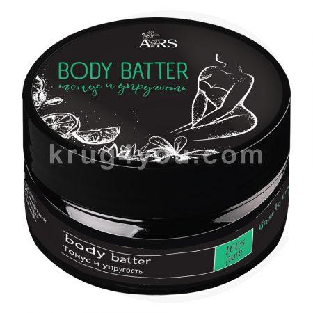 Баттер для тела интенсивно питает и увлажняет, обладает антицеллюлитным действием, оказывает выраженный лифтинг эффект, успокаивает кожу.