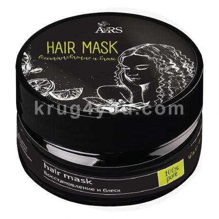 Маска для волос интенсивно питает и увлажняет, восстанавливает их структуру,очищает и уменьшает вредное воздействие укладочных средств.