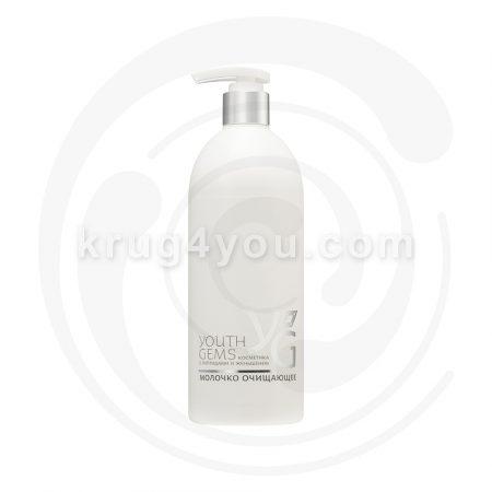 Молочко очищающее Youth Gems эффективно очищает и питает кожу, удаляет загрязнения, кожные выделения и отжившие клетки эпидермиса