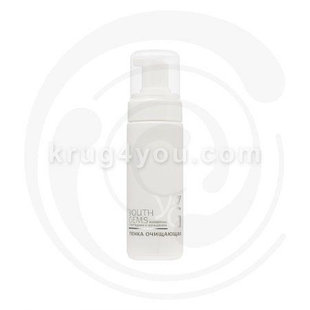 Пенка очищающая Youth Gems эффективно очищает кожу, легко удаляет загрязнения, ороговевшие частички кожи, избыток кожного жира, не пересушивая кожу.