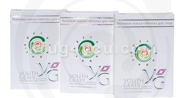 """В набор """"Мгновенная свежесть кожи"""" входят три тканевых маски-таблетки для лица косметической линии Youth Gems."""