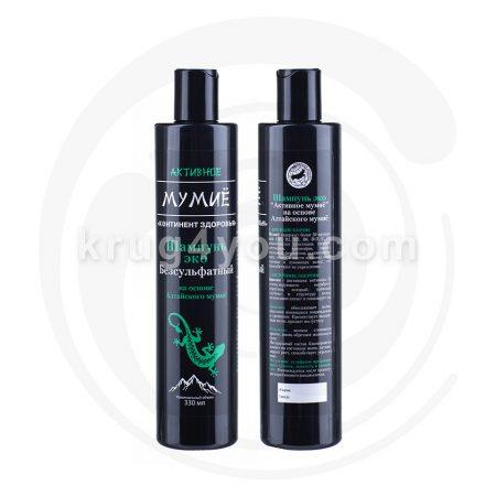 Используется для чувствительной кожи головы, содержит мягкие ПАВ. Рекомендуется после процедуры кератинового выпрямления.