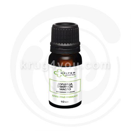 """Душица 100% эфирное масло рекомендовано для ухода за """"капризной"""" кожей, склонной к высыпаниям. Уменьшает проявления воспалительных процессов на коже."""