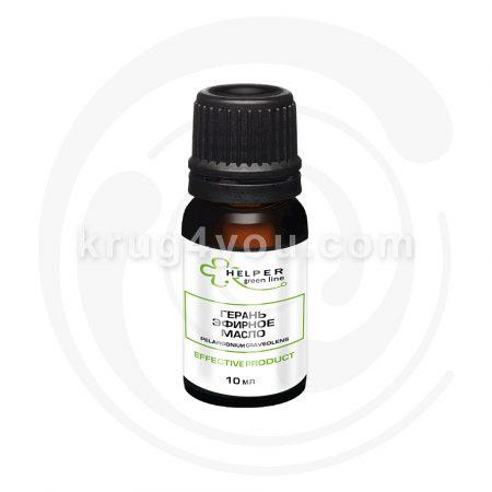 Герань 100% эфирное масло способствует омоложению и обновлению кожи, одно из самых эффективных масел для работы с проблемной, подростковой, зрелой кожей.