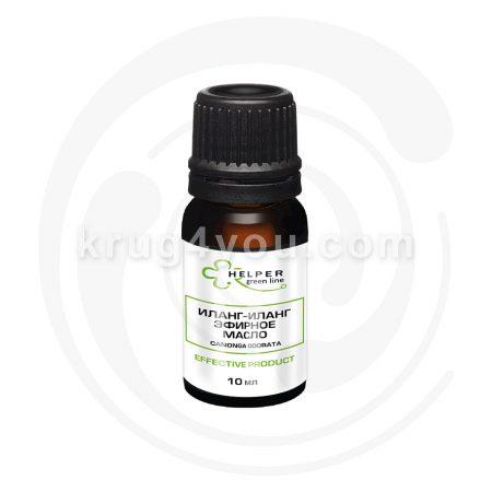 Иланг-иланг 100% эфирное масло эффективно выравнивает, разглаживает, увлажняет, омолаживает кожу и придает ей сияние.