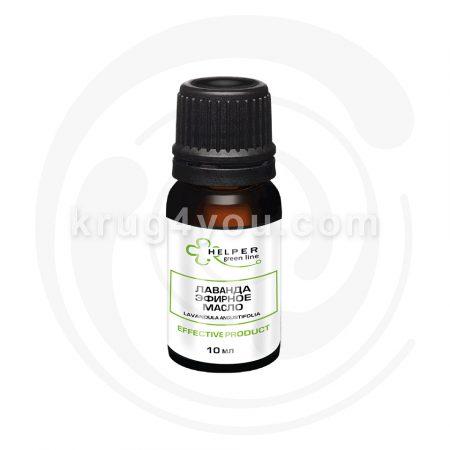 Лаванда 100% эфирное масло освежает, регенерирует, способствует глубокому обновлению и омоложению кожи. Подходит для ухода за чувствительной, склонной к высыпаниям кожей.