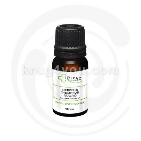Эфирное масло Вербена обладаем омолаживающими свойствами, способствует разглаживанию морщин, повышает упругость не только кожи лица, но и тела